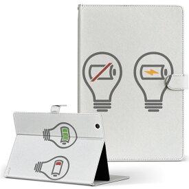 creative ZiiO10 ZiiO 10 creative クリエティブ その他1 タブレット ziio10 LLサイズ 手帳型 タブレットケース カバー フリップ ダイアリー 二つ折り 革 ユニーク イラスト 充電  006950