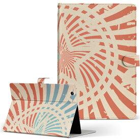 creative ZiiO10 ZiiO 10 creative クリエティブ その他1 タブレット ziio10 LLサイズ 手帳型 タブレットケース カバー フリップ ダイアリー 二つ折り 革 クール 星 国旗 006955
