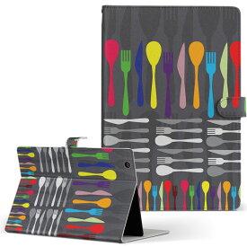 creative ZiiO10 ZiiO 10 creative クリエティブ その他1 タブレット ziio10 LLサイズ 手帳型 タブレットケース カバー フリップ ダイアリー 二つ折り 革 その他 食器 カラフル 006957