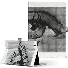 creative ZiiO10 ZiiO 10 creative クリエティブ その他1 タブレット ziio10 LLサイズ 手帳型 タブレットケース カバー フリップ ダイアリー 二つ折り 革 クール ドット 瞳 目 006958