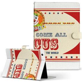 creative ZiiO10 ZiiO 10 creative クリエティブ その他1 タブレット ziio10 LLサイズ 手帳型 タブレットケース カバー フリップ ダイアリー 二つ折り 革 ユニーク サーカス 英語 文字 006977