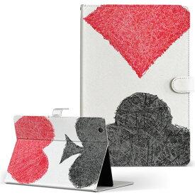 creative ZiiO10 ZiiO 10 creative クリエティブ その他1 タブレット ziio10 LLサイズ 手帳型 タブレットケース カバー フリップ ダイアリー 二つ折り 革 その他 トランプ ハート 006980