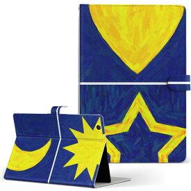 creative ZiiO10 ZiiO 10 creative クリエティブ その他1 タブレット ziio10 LLサイズ 手帳型 タブレットケース カバー フリップ ダイアリー 二つ折り 革 その他 ハート 星 006981