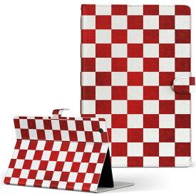 creative ZiiO10 ZiiO 10 creative クリエティブ その他1 タブレット ziio10 LLサイズ 手帳型 タブレットケース カバー フリップ ダイアリー 二つ折り 革 チェック・ボーダー 市松模様 チェック 模様 006991