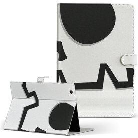 creative ZiiO10 ZiiO 10 creative クリエティブ その他1 タブレット ziio10 LLサイズ 手帳型 タブレットケース カバー フリップ ダイアリー 二つ折り 革 ユニーク ハロウィン ドクロ 骸骨 006992