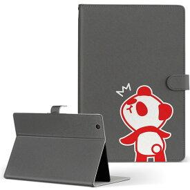 ASUS TransBook T100TA transbookt100ta LLサイズ 手帳型 タブレットケース カバー レザー フリップ ダイアリー 二つ折り 革 ラブリー ユニーク パンダ キャラクター 007010