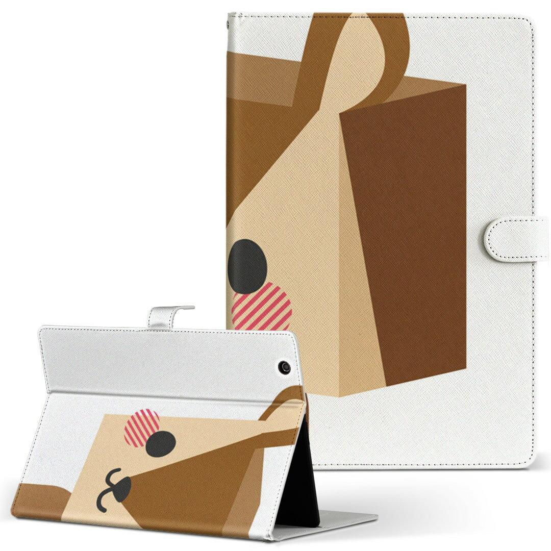 MouseComputer LuvPad WN801V2-W Mサイズ 手帳型 タブレットケース カバー 全機種対応有り レザー フリップ ダイアリー 二つ折り 革 ラブリー ユニーク リス キャラクター 007140