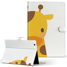 ASUS エイスース・アスース TransBook トランスブック t90chi3775 Lサイズ 手帳型 タブレットケース カバー フリップ ダイアリー 二つ折り 革 ユニーク アニマル きりん キャラクター 007166