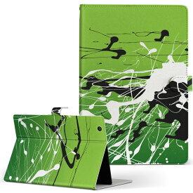Qua tab PX LGエレクトロニクス quatabpx Mサイズ 手帳型 タブレットケース カバー レザー フリップ ダイアリー 二つ折り 革 クール 緑 グリーン インク 007232
