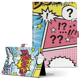 ASUS エイスース・アスース TransBook トランスブック t90chi3775 Lサイズ 手帳型 タブレットケース カバー フリップ ダイアリー 二つ折り 革 ユニーク マンガ 漫画 カラフル 文字 007346