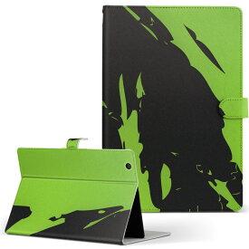 Qua tab PX LGエレクトロニクス quatabpx Mサイズ 手帳型 タブレットケース カバー レザー フリップ ダイアリー 二つ折り 革 その他 黄緑 きみどり インク ペンキ 007421