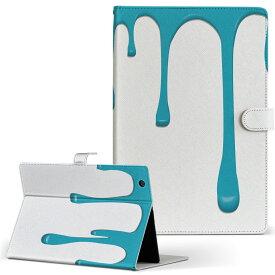 Huawei MediaPad T2 10.0 Proファーウェイ メディアパッド SIM Lサイズ 手帳型 タブレットケース カバー レザー フリップ ダイアリー 二つ折り 革 その他 青 ブルー インク ペンキ 007422