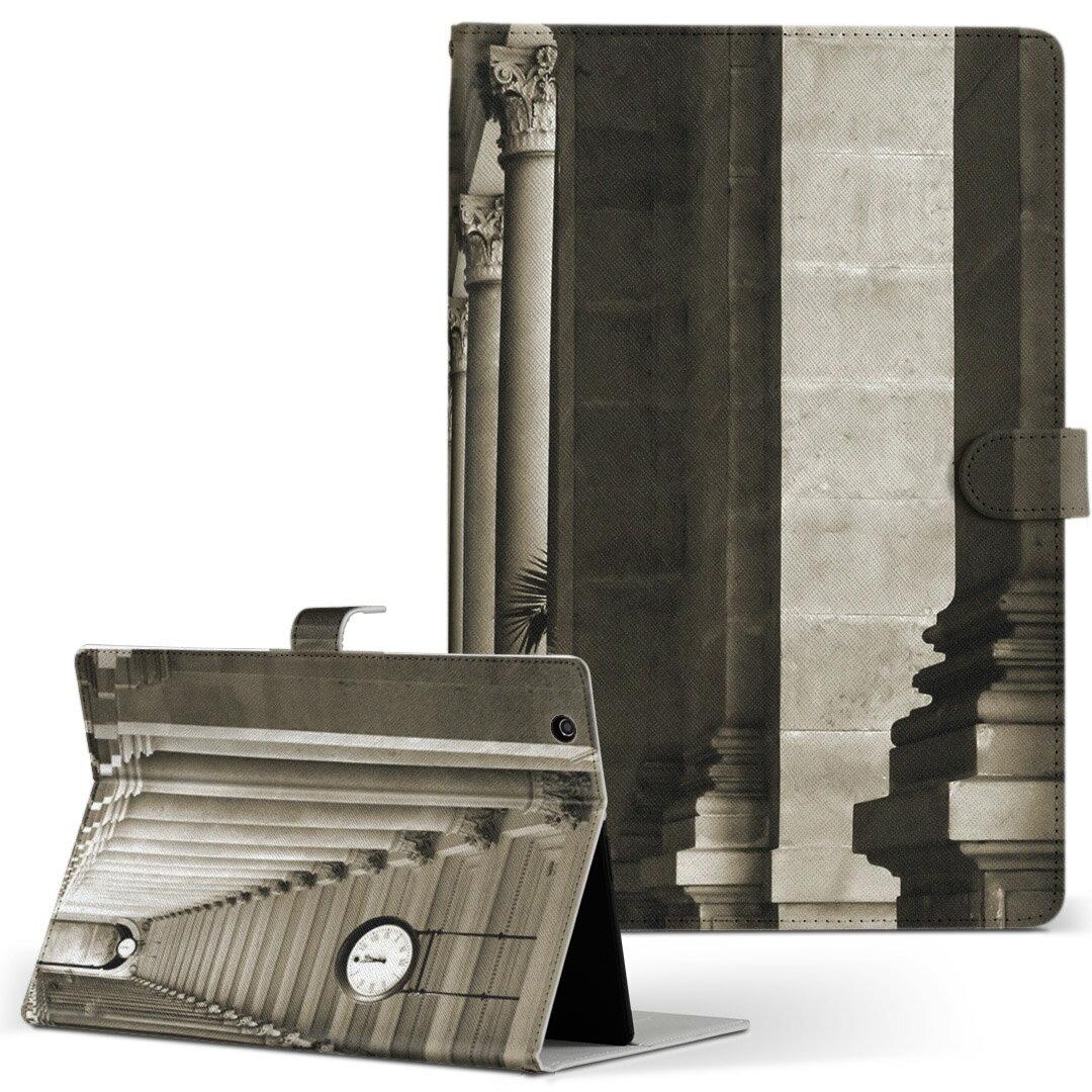 MouseComputer LuvPad WN801V2-W Mサイズ 手帳型 タブレットケース カバー 全機種対応有り レザー フリップ ダイアリー 二つ折り 革 ユニーク 写真 モノクロ 時計 建物 007546