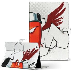 d-01h Huawei ファーウェイ dtab ディータブ d01h Lサイズ 手帳型 タブレットケース カバー レザー フリップ ダイアリー 二つ折り 革 007552 イラスト 羽根 スプレー インク