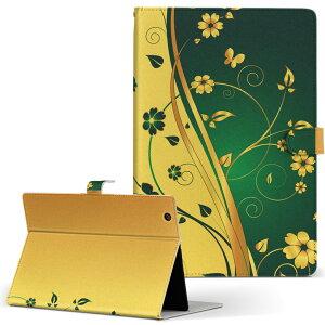 Xperia Z3 Tablet compact エクスペリアタブレット Mサイズ 手帳型 タブレットケース カバー レザー フリップ ダイアリー 二つ折り 革 クール 花 フラワー 緑 グリーン イエロー 007556