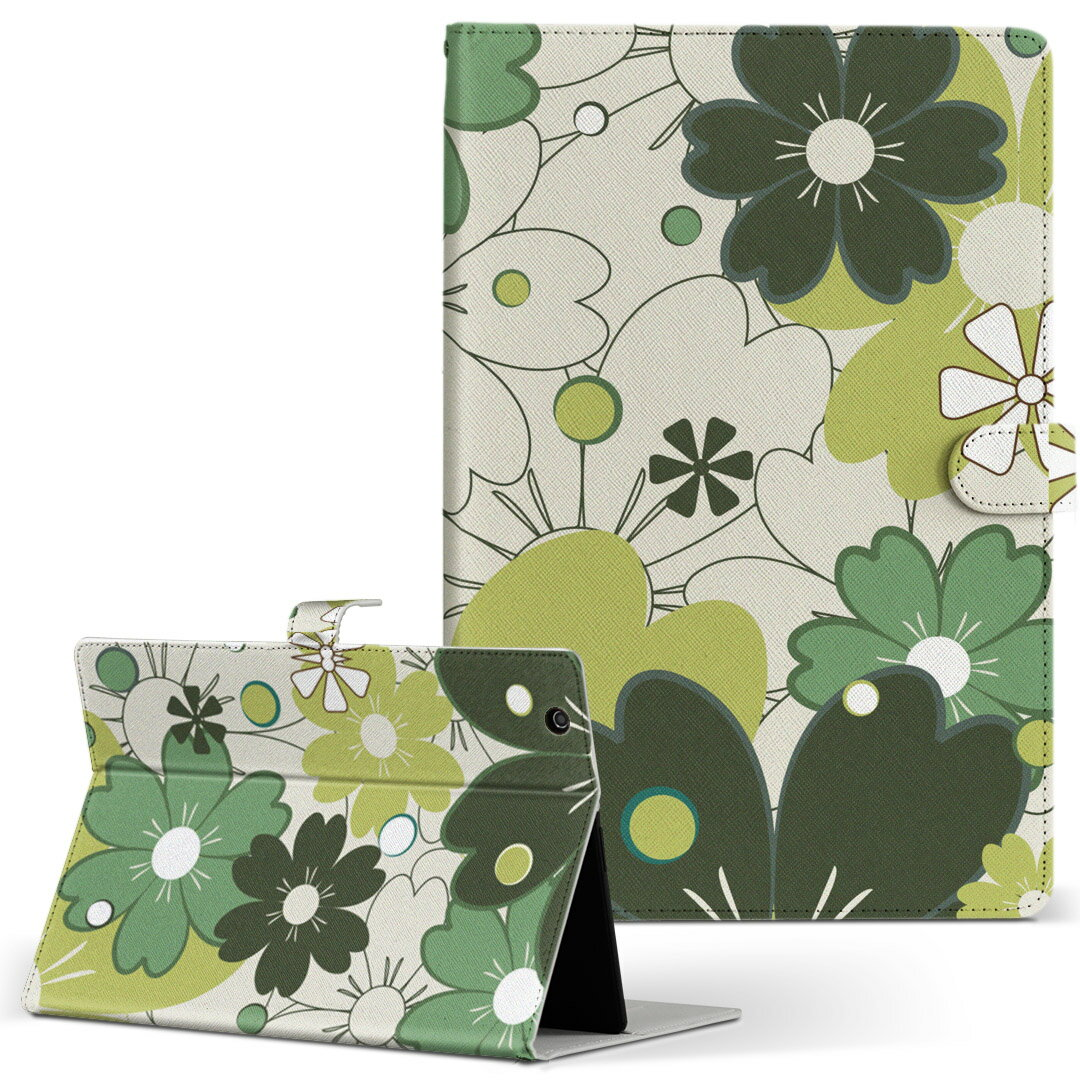 dtab Compact d-02K ディータブコンパクト D02K Mサイズ 手帳型 タブレットケース カバー レザー フリップ ダイアリー 二つ折り 革 007557 花 フラワー 模様 緑 グリーン