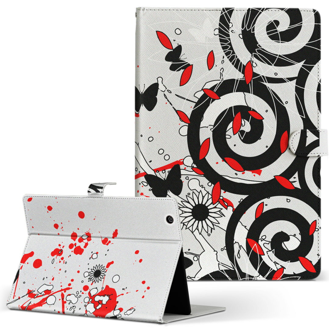 HP Tab Slate7 Sサイズ 手帳型 タブレットケース カバー 全機種対応有り レザー フリップ ダイアリー 二つ折り 革 赤 レッド 花 フラワー 蝶 クール 007558