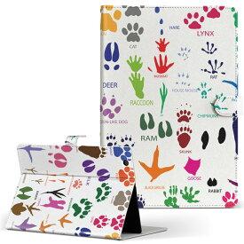 ASUS エイスース・アスース TransBook トランスブック t90chi3775 Lサイズ 手帳型 タブレットケース カバー フリップ ダイアリー 二つ折り 革 ユニーク 動物 足跡 カラフル 007566