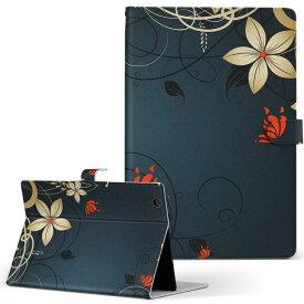 ASUS エイスース・アスース TransBook トランスブック t90chi3775 Lサイズ 手帳型 タブレットケース カバー フリップ ダイアリー 二つ折り 革 フラワー 花 フラワー 青 ブルー 007575