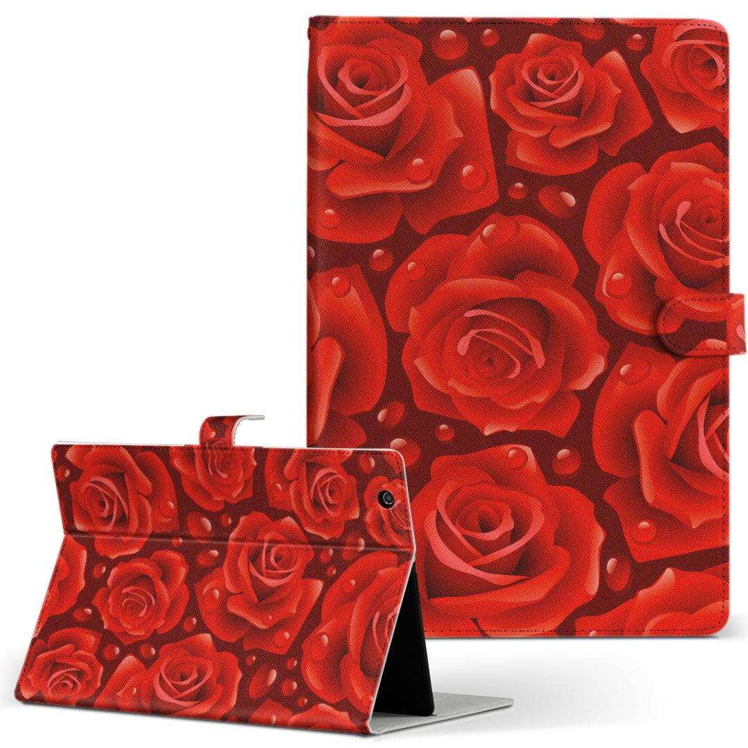 HP Tab Slate7 Sサイズ 手帳型 タブレットケース カバー 全機種対応有り レザー フリップ ダイアリー 二つ折り 革 花 フラワー 模様 赤 レッド フラワー 007621