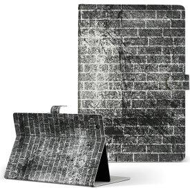 Qua tab PX LGエレクトロニクス quatabpx Mサイズ 手帳型 タブレットケース カバー レザー フリップ ダイアリー 二つ折り 革 クール レンガ モノクロ インク ペンキ 007683