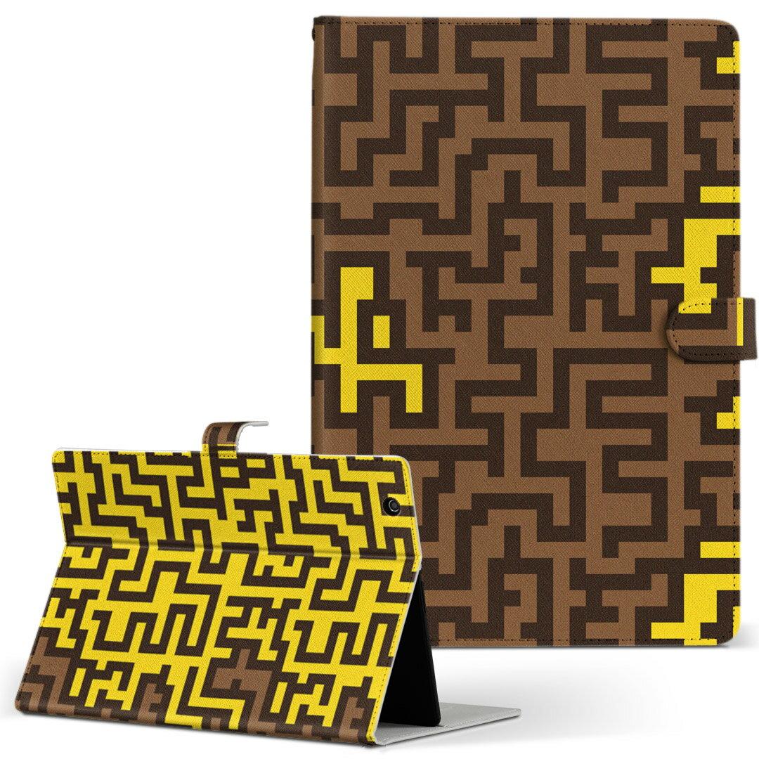 dtab Compact d-02K ディータブコンパクト D02K Mサイズ 手帳型 タブレットケース カバー レザー フリップ ダイアリー 二つ折り 革 007686 迷路 ブラウン 黄色 イエロー