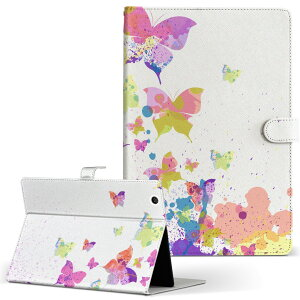 Qua tab QZ10 KYT33 キュア タブ キューゼット テン Lサイズ 手帳型 タブレットケース カバー レザー フリップ ダイアリー 二つ折り 革 007758 カラフル 蝶 模様