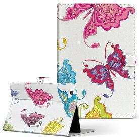 ASUS エイスース・アスース TransBook トランスブック t90chi3775 Lサイズ 手帳型 タブレットケース カバー フリップ ダイアリー 二つ折り 革 アニマル 蝶 カラフル ちょう 007799