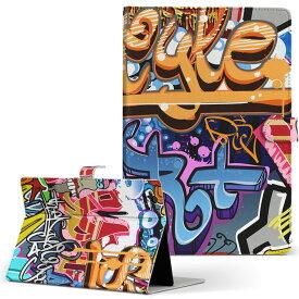 Qua tab PX LGエレクトロニクス quatabpx Mサイズ 手帳型 タブレットケース カバー レザー フリップ ダイアリー 二つ折り 革 ユニーク 文字 英語 カラフル ペンキ インク 007865