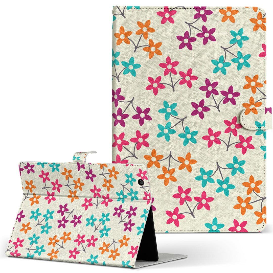 HP Tab Slate7 Sサイズ 手帳型 タブレットケース カバー 全機種対応有り レザー フリップ ダイアリー 二つ折り 革 花 フラワー カラフル 模様 チェック・ボーダー 007871