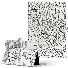 楽天市場白黒 イラスト 素材 無料の通販