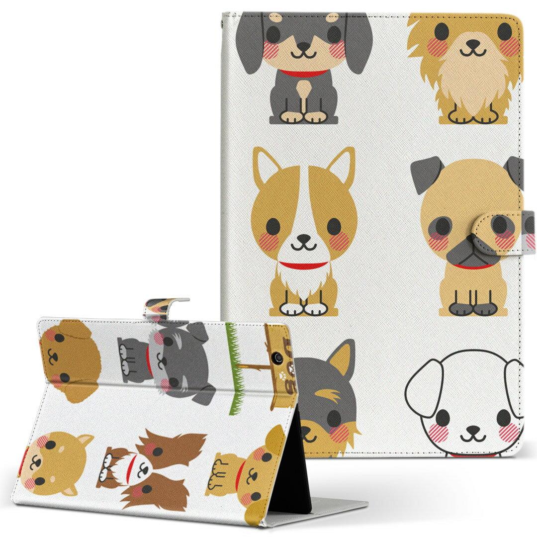 Lenovo TAB2 レノボ lenovotab2 Mサイズ 手帳型 タブレットケース カバー 全機種対応有り レザー フリップ ダイアリー 二つ折り 革 アニマル 犬 いぬ イラスト 柴犬 プードル 007882