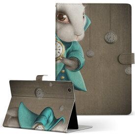 ASUS エイスース・アスース TransBook トランスブック t90chi3775 Lサイズ 手帳型 タブレットケース カバー フリップ ダイアリー 二つ折り 革 アニマル イラスト うさぎ 兎 時計 007895