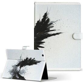 Qua tab PX LGエレクトロニクス quatabpx Mサイズ 手帳型 タブレットケース カバー レザー フリップ ダイアリー 二つ折り 革 ユニーク インク ペンキ 黒 ブラック 羽根 007919
