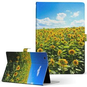 F-04H ARROWS Tab アローズタブ f04h LLサイズ 手帳型 タブレットケース カバー レザー フリップ ダイアリー 二つ折り 革 007936 写真 花 フラワー 向日葵 ひまわり
