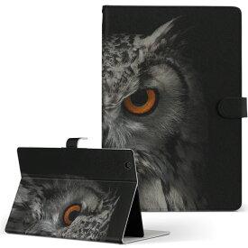lenovo ThinkPad 10 20E3A00LJP レノボ シンクパッド 20e3a00ljp LLサイズ 手帳型 タブレットケース カバー レザー フリップ ダイアリー 二つ折り 革 アニマル 写真 フクロウ 黒 ブラック 007937