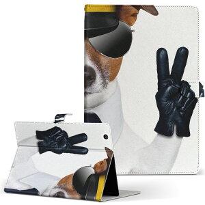 Huawei dtab d-01g ファーウェイ d01g Mサイズ 手帳型 タブレットケース カバー レザー フリップ ダイアリー 二つ折り 革 アニマル 写真 犬 サングラス 007938
