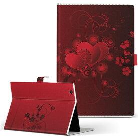 ASUS エイスース・アスース TransBook トランスブック t90chi3775 Lサイズ 手帳型 タブレットケース カバー フリップ ダイアリー 二つ折り 革 クール 赤 レッド ハート 花 フラワー 007953