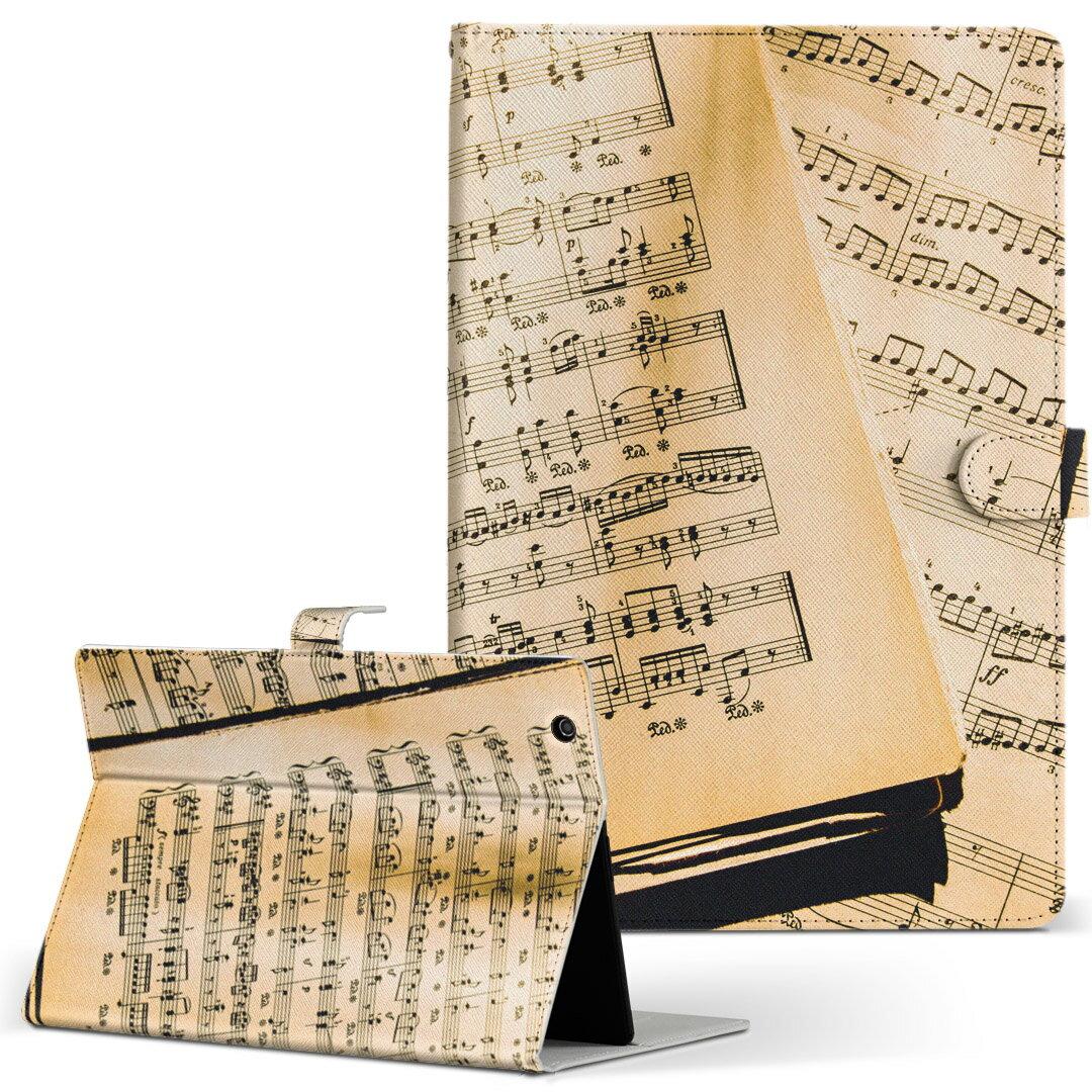 lenovo IdeaTab Tablet K1 イデアタブ tabletk1 Mサイズ 手帳型 タブレットケース カバー 全機種対応有り レザー フリップ ダイアリー 二つ折り 革 本 音符 楽譜 写真 ユニーク 007988