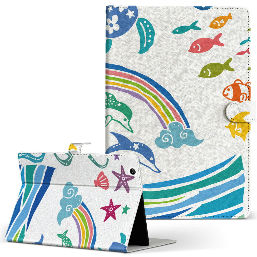 HP Tab Slate7 Sサイズ 手帳型 タブレットケース カバー 全機種対応有り レザー フリップ ダイアリー 二つ折り 革 海 イラスト 虹 イルカ アニマル 007994