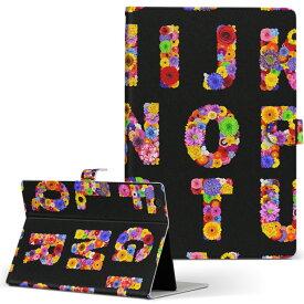 lenovo ThinkPad 10 20E3A00LJP レノボ シンクパッド 20e3a00ljp LLサイズ 手帳型 タブレットケース カバー レザー フリップ ダイアリー 二つ折り 革 ユニーク 花 フラワー 黒 カラフル 文字 008008