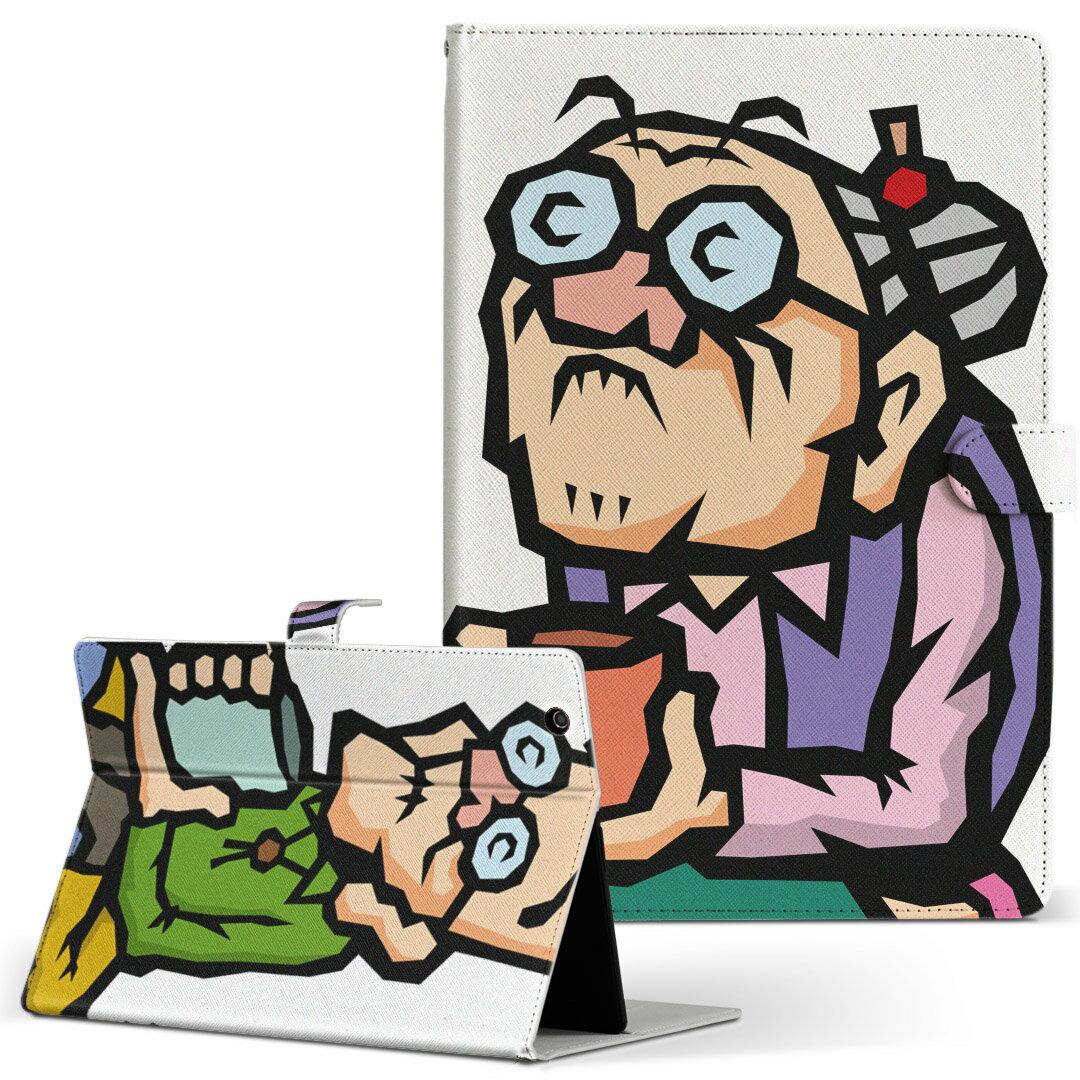 dtab Compact d-02K ディータブコンパクト D02K Mサイズ 手帳型 タブレットケース カバー レザー フリップ ダイアリー 二つ折り 革 008012 イラスト 人物 お茶