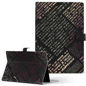 SO-03E Xperia Tablet Z エクスペリアタブレット so03e LLサイズ 手帳型 タブレットケース カバー レザー フリップ ダイアリー 二つ折り 革 クール 黒 ブラック 模様 008020