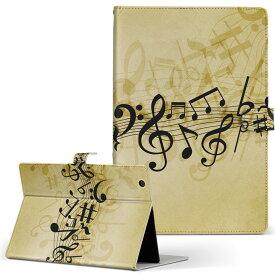 ASUS エイスース・アスース TransBook トランスブック t90chi3775 Lサイズ 手帳型 タブレットケース カバー フリップ ダイアリー 二つ折り 革 クール 音符 楽譜 レトロ 008034