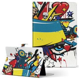 DELL Latitude 10 デル latitude10 LLサイズ 手帳型 タブレットケース カバー レザー フリップ ダイアリー 二つ折り 革 008050 イラスト ハート 目 星 カラフル
