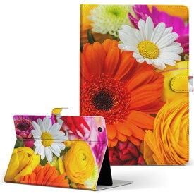 lenovo ThinkPad 10 20E3A00LJP レノボ シンクパッド 20e3a00ljp LLサイズ 手帳型 タブレットケース カバー レザー フリップ ダイアリー 二つ折り 革 フラワー 写真 花 フラワー カラフル 008062