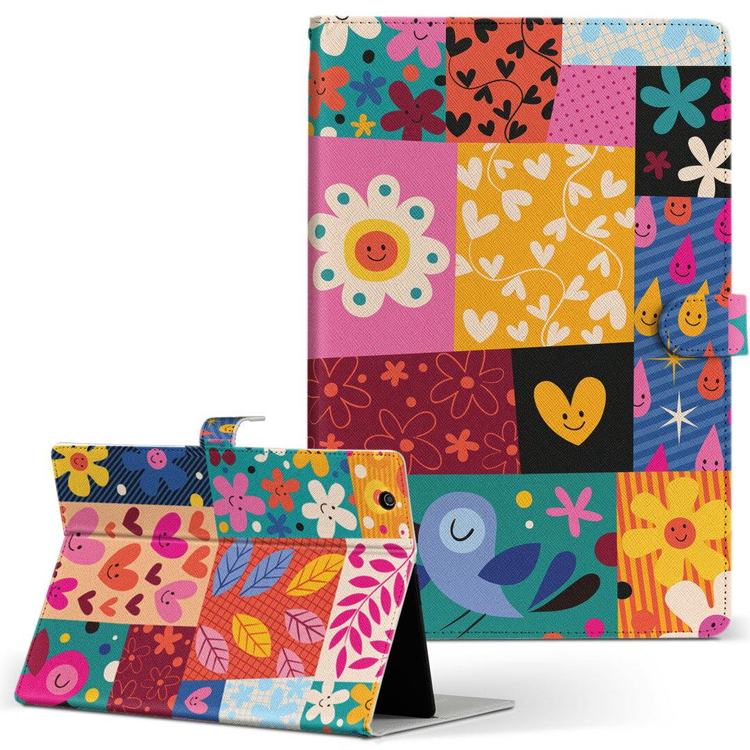HP Tab Slate7 Sサイズ 手帳型 タブレットケース カバー 全機種対応有り レザー フリップ ダイアリー 二つ折り 革 花 フラワー ハート 鳥 カラフル ユニーク 008075