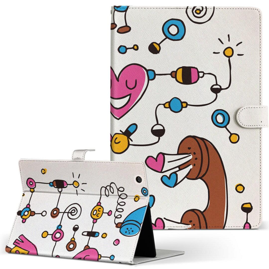 HP Tab Slate7 Sサイズ 手帳型 タブレットケース カバー 全機種対応有り レザー フリップ ダイアリー 二つ折り 革 イラスト 電話 ハート キャラクター ユニーク 008101