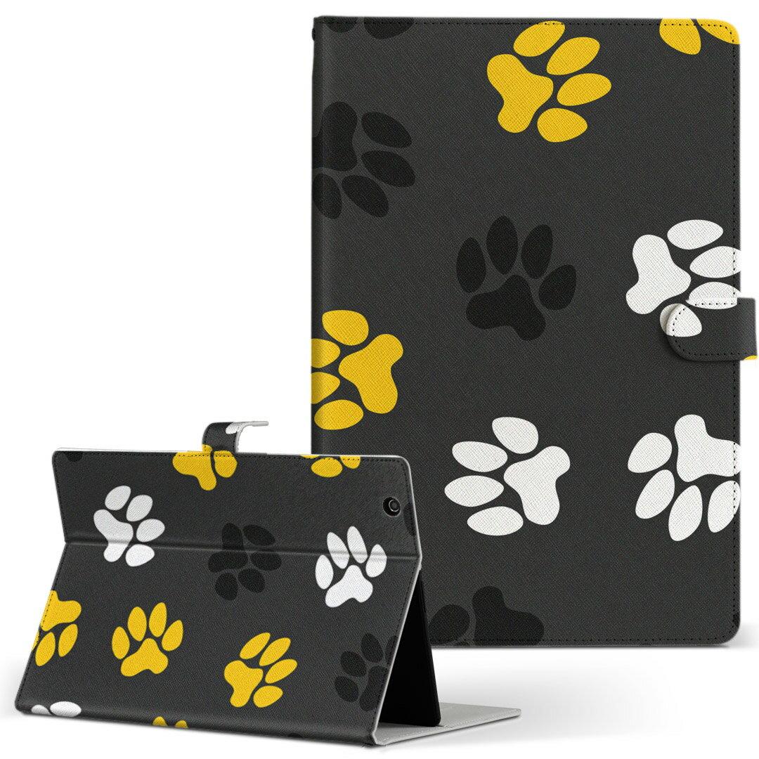 MouseComputer LuvPad WN801V2-W Mサイズ 手帳型 タブレットケース カバー 全機種対応有り レザー フリップ ダイアリー 二つ折り 革 ユニーク アニマル 黒 ブラック 足跡 模様 008109
