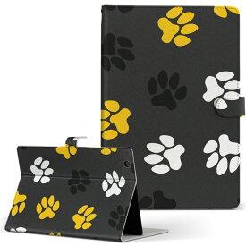 MouseComputer LuvPad WN801V2-W Mサイズ 手帳型 タブレットケース カバー レザー フリップ ダイアリー 二つ折り 革 ユニーク アニマル 黒 ブラック 足跡 模様 008109